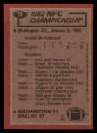 1983 Topps #10   NFC Championship Back Thumbnail