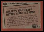 1983 Topps #9   -  Fulton Walker Record Breaker Back Thumbnail