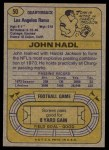 1974 Topps #50 ONE John Hadl  Back Thumbnail