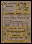 1974 Topps #76  Larry Walton  Back Thumbnail