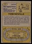 1974 Topps #77 ONE Tom Neville  Back Thumbnail
