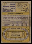 1974 Topps #6 ONE Jerry Smith  Back Thumbnail