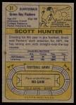 1974 Topps #31  Scott Hunter  Back Thumbnail