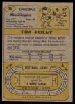 1974 Topps #38  Tim Foley  Back Thumbnail