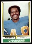 1974 Topps #45  Ron Smith  Front Thumbnail