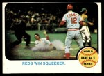 1973 Topps #205   -  Tony Perez / Darrel Chaney / Gene Tenace 1972 World Series - Game #3 - Reds Win Squeeker Front Thumbnail