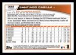 2013 Topps #333  Santiago Casilla  Back Thumbnail
