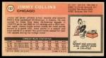 1970 Topps #157  James Collins   Back Thumbnail