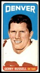 1965 Topps #47  Gerry Bussell  Front Thumbnail