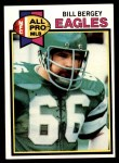 1979 Topps #20  Bill Bergey  Front Thumbnail