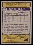 1979 Topps #125   -  Matt Blair All-Pro Back Thumbnail