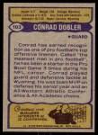 1979 Topps #103  Conrad Dobler  Back Thumbnail