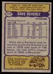 1979 Topps #173  Dave Beverly  Back Thumbnail
