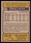 1979 Topps #318  Greg Latta  Back Thumbnail