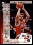 1994 Upper Deck #204  Bill Wennington  Back Thumbnail