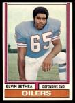1974 Topps #226  Elvin Bethea  Front Thumbnail