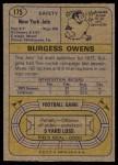 1974 Topps #175  Burgess Owens  Back Thumbnail