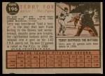 1962 Topps #196 GRN Terry Fox  Back Thumbnail