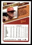 1993 Topps #558  Steve DeBerg  Back Thumbnail