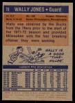 1972 Topps #78  Wally Jones   Back Thumbnail