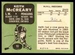 1970 Topps #93  Keith McCreary  Back Thumbnail