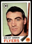 1969 Topps #96  Jean Guy Gendron  Front Thumbnail