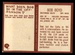 1967 Philadelphia #15  Bob Boyd  Back Thumbnail