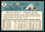 1965 Topps #60  Jim O'Toole  Back Thumbnail