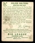 1934 Goudey #30  Julius Solters  Back Thumbnail