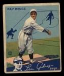 1934 Goudey #24  Ray Benge  Front Thumbnail