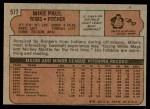 1972 Topps #577  Mike Paul  Back Thumbnail