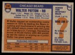 1976 Topps #148  Walter Payton   Back Thumbnail