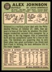 1967 Topps #108  Alex Johnson  Back Thumbnail
