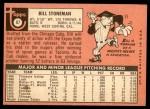 1969 Topps #67  Bill Stoneman  Back Thumbnail
