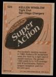1981 Topps #524  Kellen Winslow  Back Thumbnail
