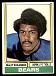 1974 Topps #474  Wally Chambers  Front Thumbnail