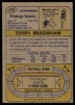 1974 Topps #470  Terry Bradshaw  Back Thumbnail