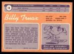 1970 Topps #18  Billy Truax  Back Thumbnail