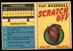 1971 Topps Scratch-Offs  Mack Jones  Front Thumbnail
