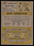 1974 Topps #362  Bob Gresham  Back Thumbnail