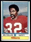 1974 Topps #294  Mel Phillips  Front Thumbnail