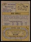 1974 Topps #337  Ed Bell  Back Thumbnail