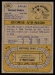 1974 Topps #384  George Atkinson  Back Thumbnail