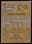 1974 Topps #315  Isaac Curtis  Back Thumbnail