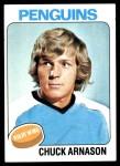 1975 Topps #57  Chuck Arnason   Front Thumbnail