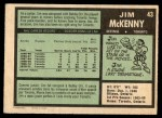 1971 O-Pee-Chee #43  Jim McKenny  Back Thumbnail