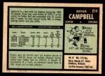1971 O-Pee-Chee #214  Bryan Campbell  Back Thumbnail