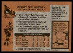 1975 Topps #307  Gerry O'Flaherty   Back Thumbnail