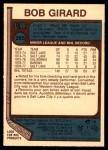 1977 O-Pee-Chee #255  Bob Girard  Back Thumbnail