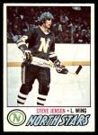 1977 O-Pee-Chee #238  Steve Jensen  Front Thumbnail